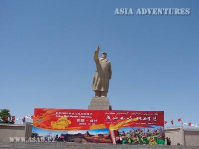 Синьзянь (Китай)