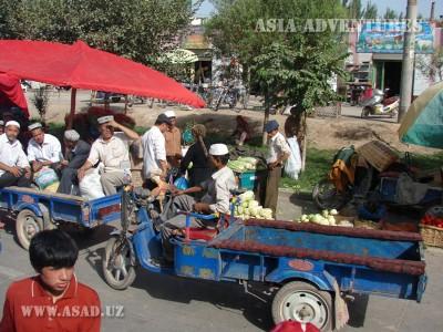 Chinese Xinjiang