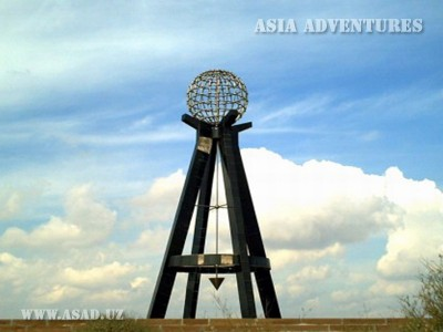 The geographical center of Asia continent