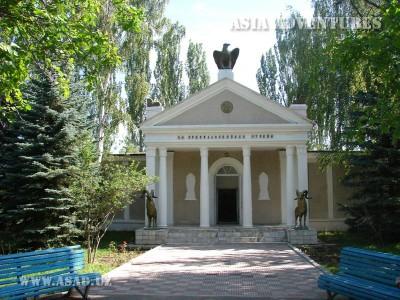 Каракол. Музей Пржевальского
