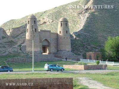 Gissar Fortress