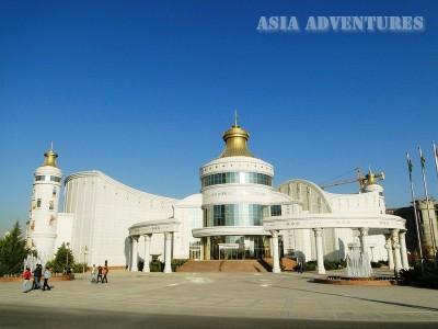 Puppet Theatre, Ashgabat, Turkmenistan