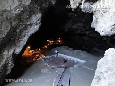 Bakharden Cave (Kow Ata)