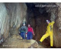 Заркентская пещера