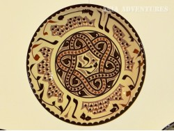 Ceramics of Bukhara