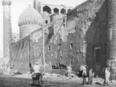 Старый Самарканд, фото начала XXв.