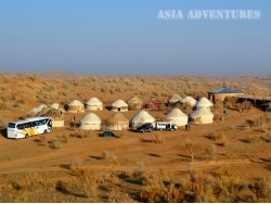 Yurt camp Safari