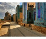 Adventures in Uzbekistan