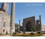 Весь Узбекистан