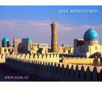 Сказочный Узбекистан