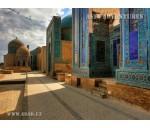 Узбекистан - Восточная сказка