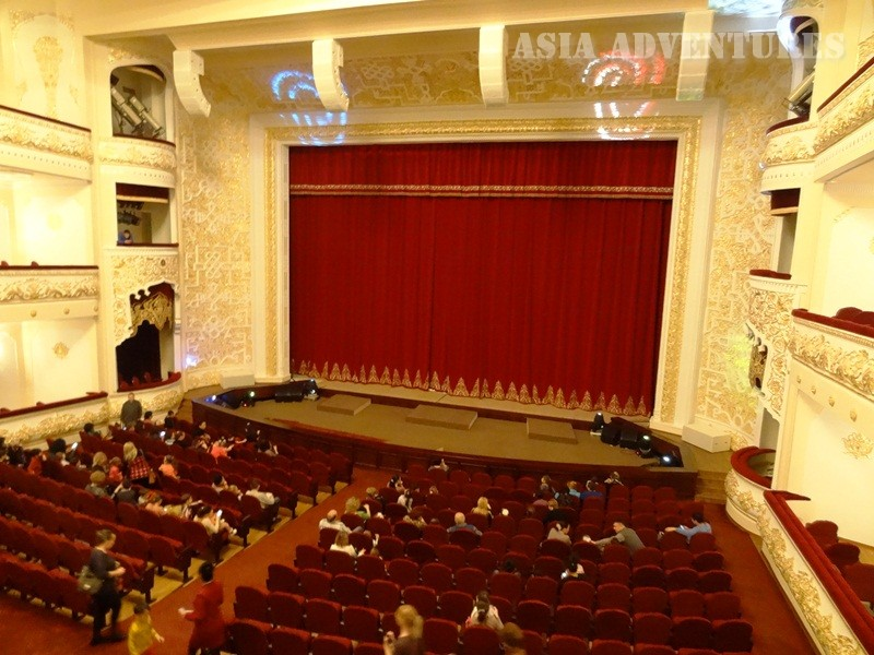 Opera and Ballet Grand Academic Theatre